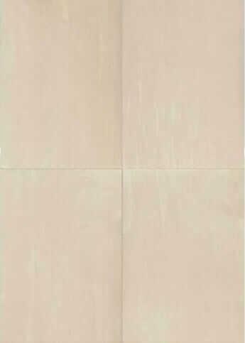 shower-upgrade-tile-10x14-Off-White.jpg